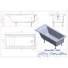 Ванна Astra-Form Нейт 170x80 белая