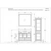 Комплект мебели Opadiris Омега 90, слоновая кость
