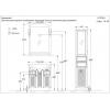 Комплект мебели Opadiris Тибет 80 со стеклом, слоновая кость