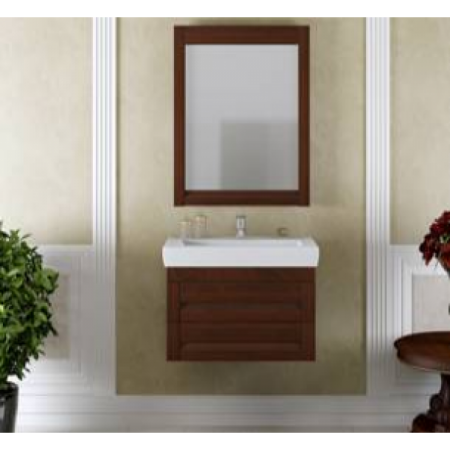 Комплект мебели Opadiris Лаварро 70 подвесной